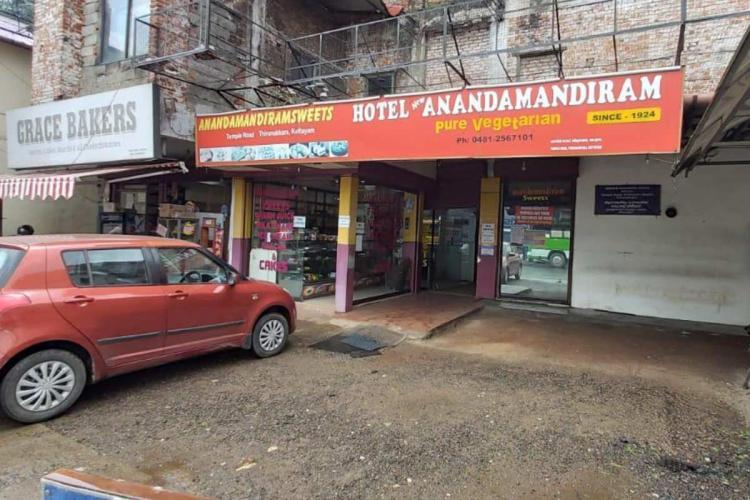 Hotel New Anandamandiram