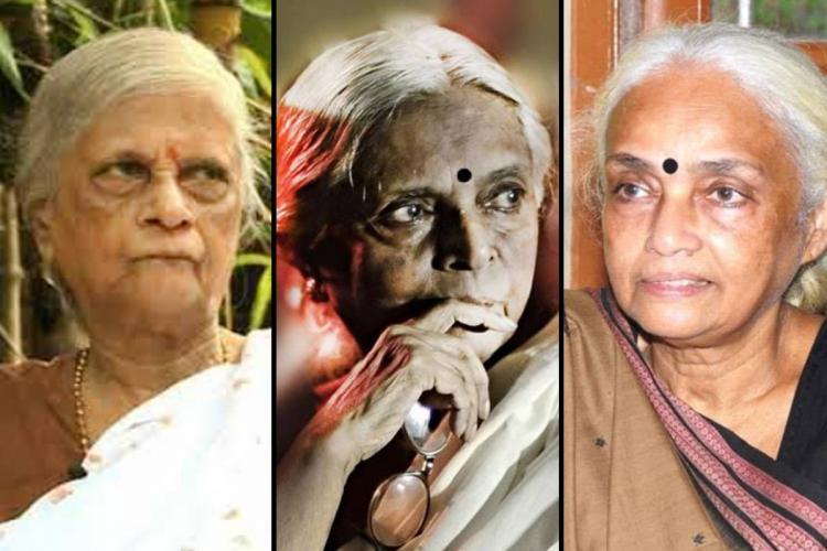 Collage of writer Sugathakumari and her sisters