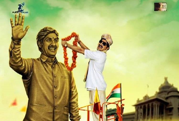 Humble Politician Nograj review A fun satire with great performance by Danish Sait
