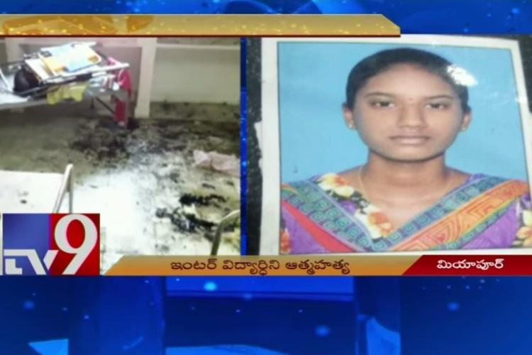 16-year-old immolates self and dies in Hyderabad hostel after mysterious call to mother