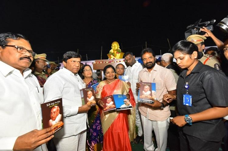 33rd annual book fair in Hyderabad opens for citys book lovers