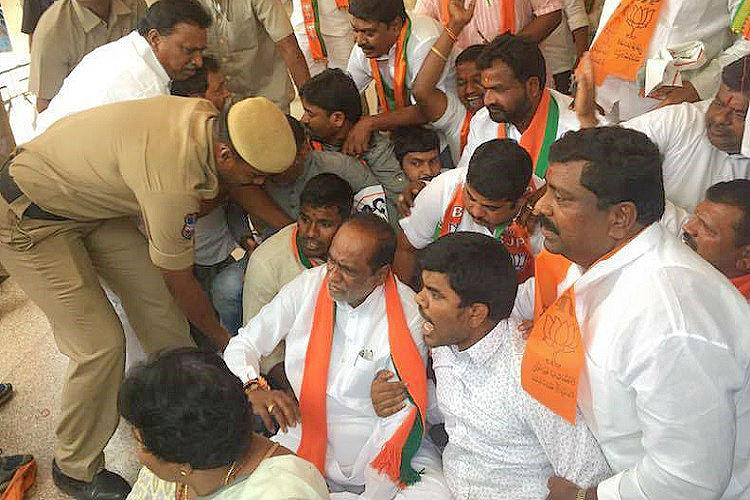 BJP continues protest against Telanganas Muslim quota hike several arrested