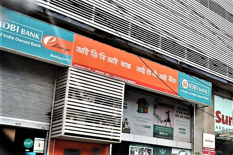 IDBI seeks nearly Rs 12000 crore from LIC amid mounting losses