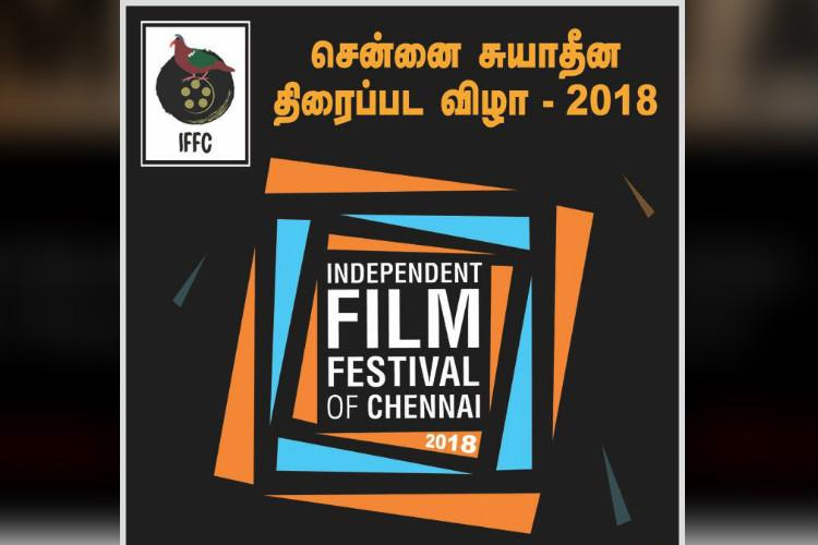 Learning between screenings Chennais first independent film festival