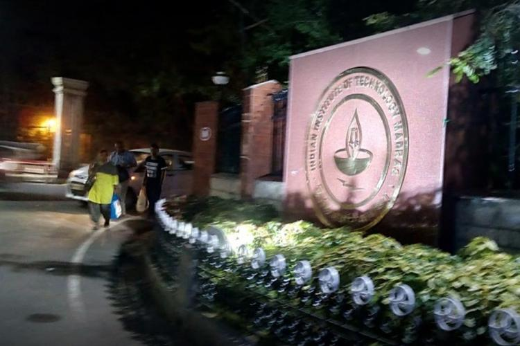IIT Madras in the night by Arnab Kumar Mallik