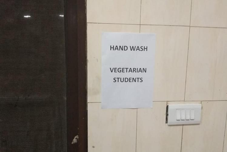 Separate entrance washbasins for veg and non-veg in IIT-M mess student group fumes