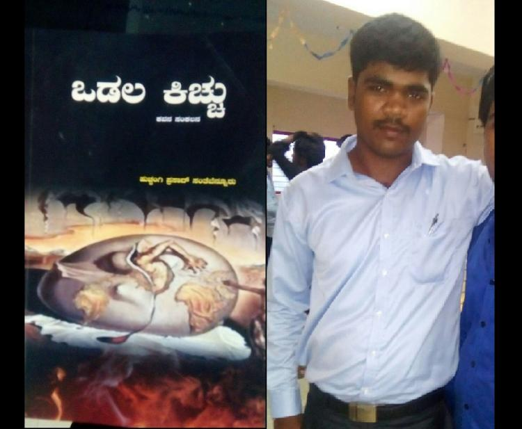 Dalit writer in Karnataka allegedly assaulted for writing about caste-atrocities