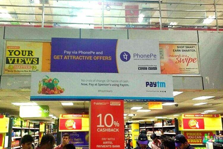 PhonePe calls Paytms UPI claims uni-dimensional and misleading
