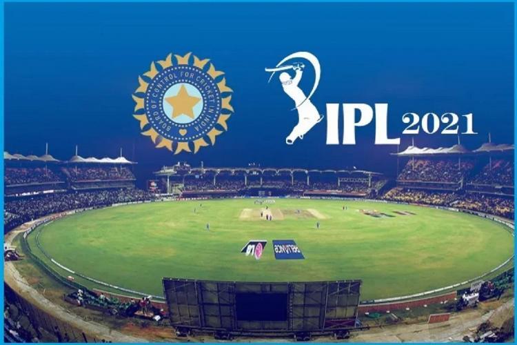 An IPL match in progress