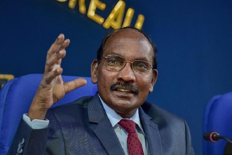 ISRO announces incubation centre in Trichy research facility in Kanyakumari