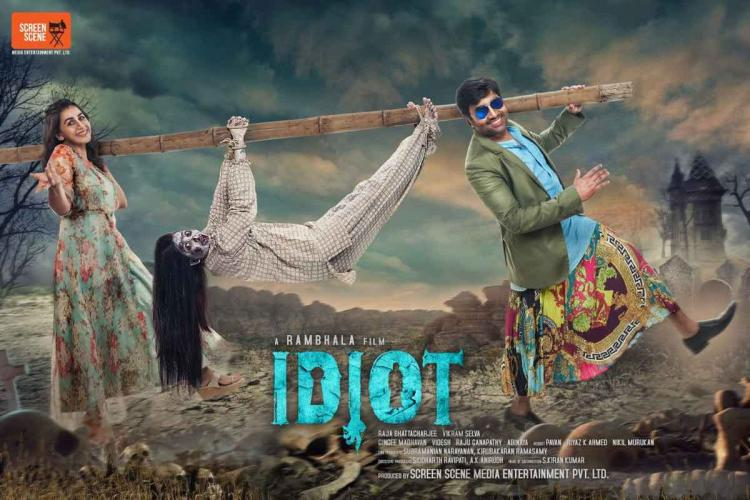 Idiot Tamil horror comedy poster featuring Shiva and Nikki Galrani