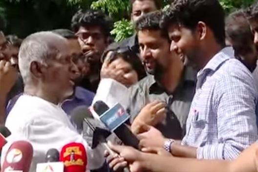 Video Ilayaraja yells at journalist for question on beep song and reactions
