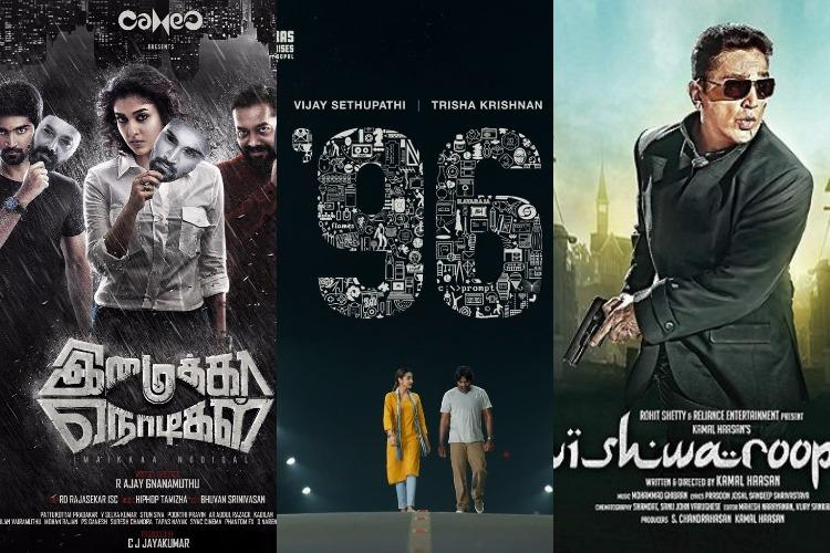 Tamil film industry's last minute show cancellations: What is the