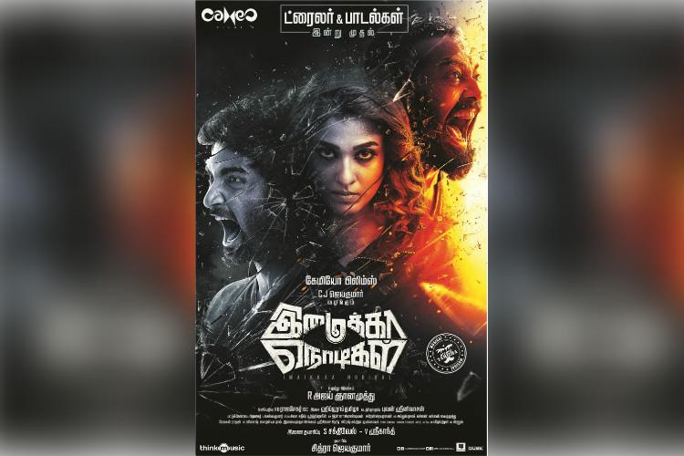 Morning and noon shows of Nayantharas Imaikkaa Nodigal cancelled