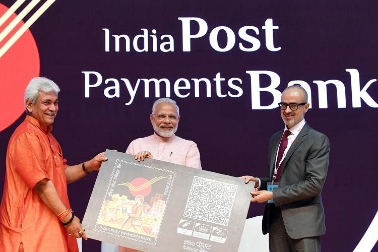 India Post Payment Bank launched What you need to know