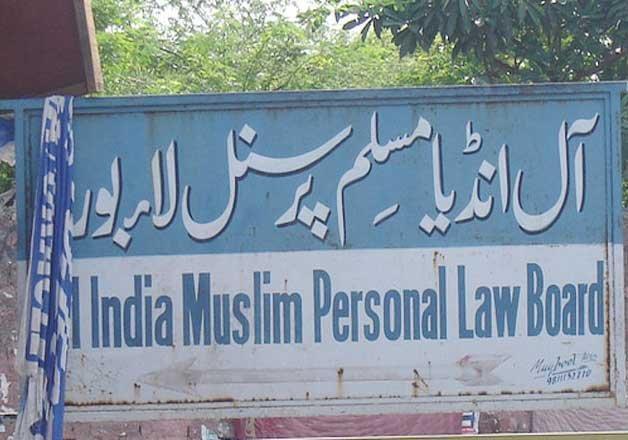 Strike down personal laws violating constitution Kerala Muslim women ask SC