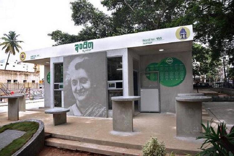 Yediyurappa orders probe into alleged monetary discrepancies in Indira Canteens