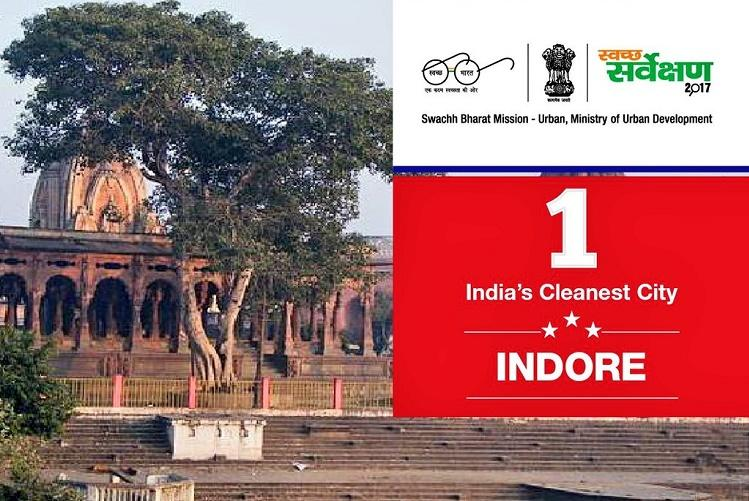 Vizag is third Mysuru drops to fifth and Chennai is 235th among Indias Swachh cities