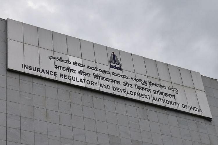 Insurance Regulatory and Development Authority of India building