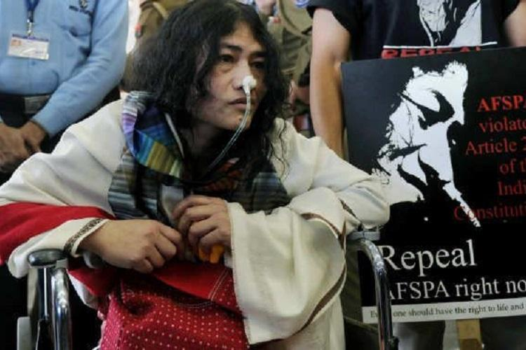 Irom Sharmila ends 16-year-long fast wants to become CM and remove AFSPA