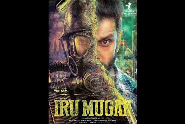 First look of Vikrams Iru Mugan to be revealed today