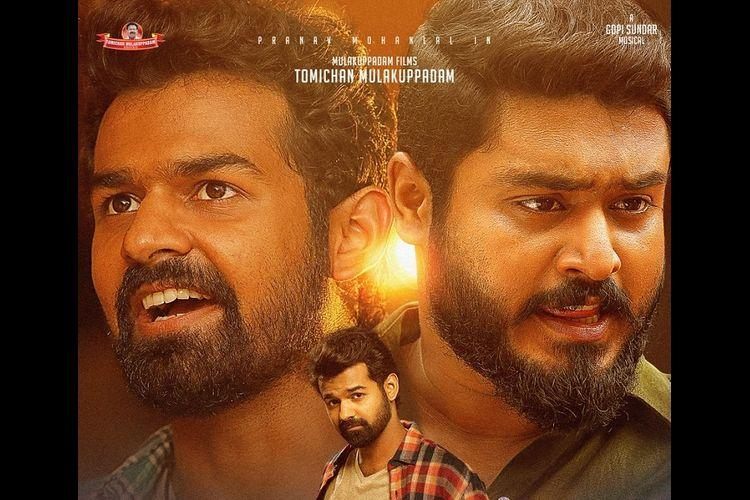 Sons of Mohanlal and Suresh Gopi come together for Irupathiyonnaam Noottaandu