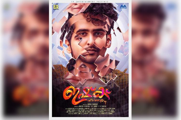 Toxic masculinity in men we love Why Malayalam film Ishq is important