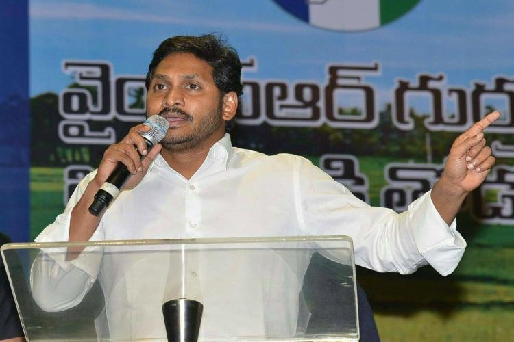 Stop this mockery': Jagan boycotts Andhra Assembly, writes to