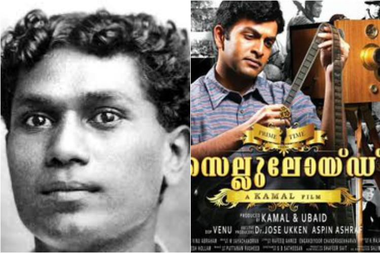 Against all odds How JC Daniel Father of Malayalam cinema made his first and last movie