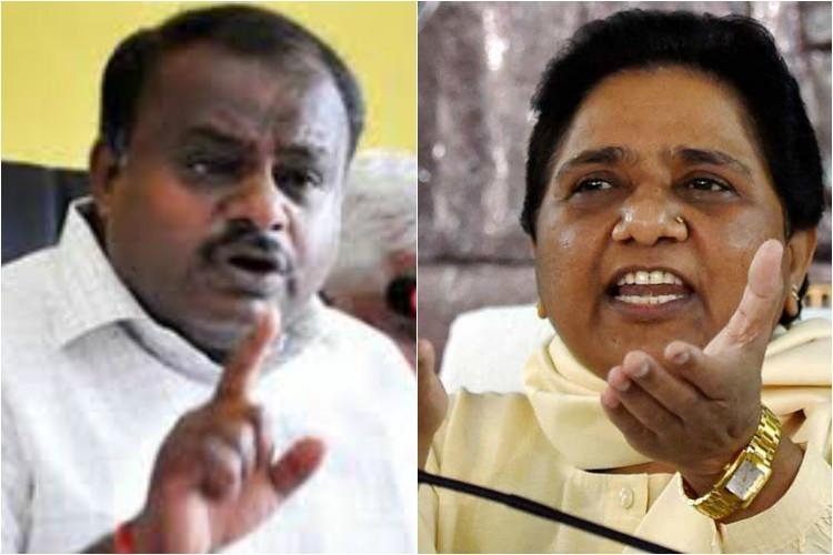 Karnataka 2018 JD S BSP strike alliance ahead of polls