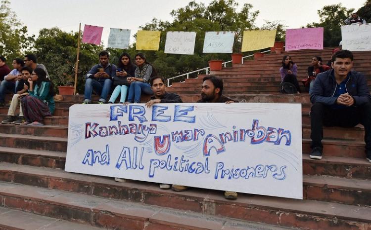 JNU considers wall of fame for martyr alumni to instill patriotism