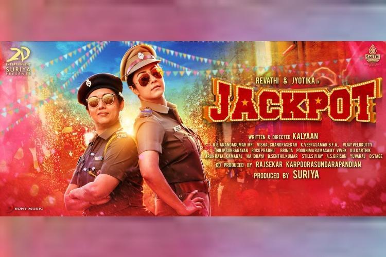 Image result for jyothika jackpot