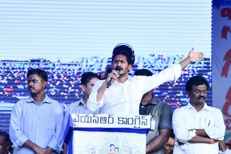 Jagan holds massive BC meeting in Andhra announces sops for community