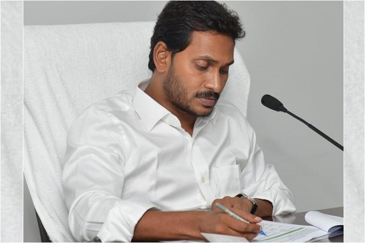 CBI allowed to operate in Andhra again CM Jagan revokes Naidus decision