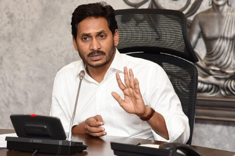 Lockdown should be limited to affected areas Andhra CM Jagan suggests to PM