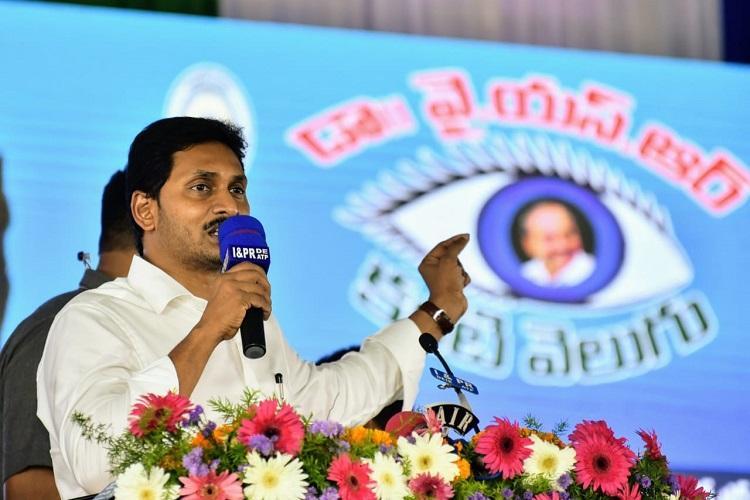 Jagan launches third phase of kanti velugu Andhras mass eye screening programme