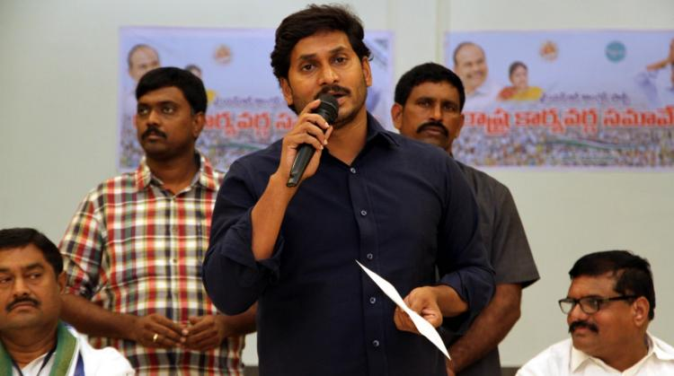 YSR Cong calls for Andhra shutdown on Aug 2 over special status issue