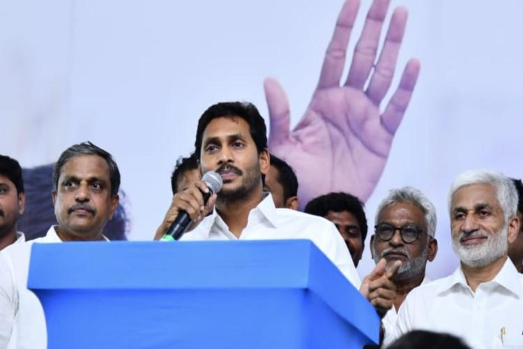 YSRCP MLAs to elect Jagan as their leader on Saturday | The