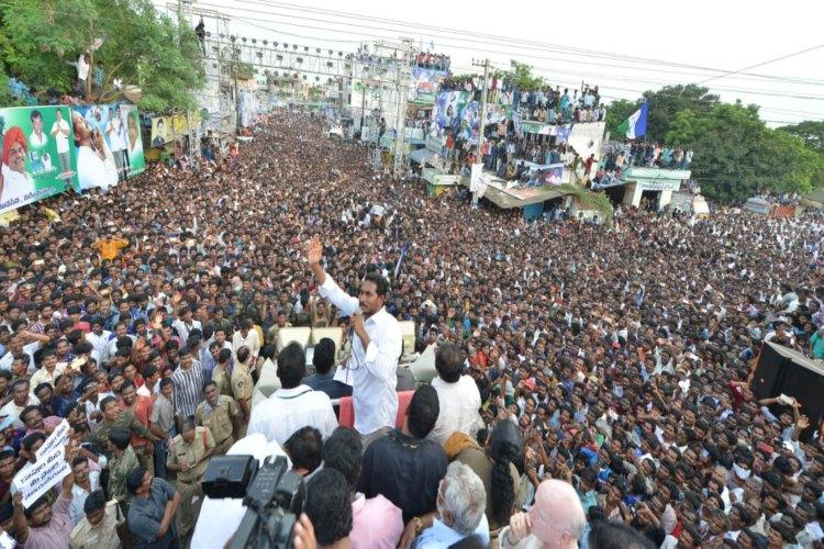Cant assure reservation for Kapus will increase funds YSRCP chief Jagan