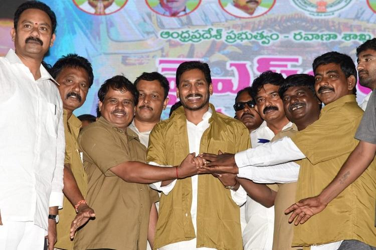 AP CM Jagan launches YSR Vahana Mitra welfare scheme for auto and cab driver-owners