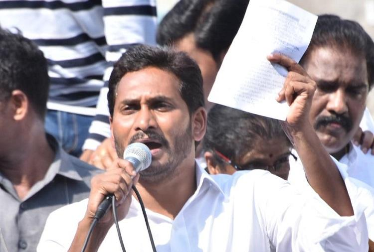 What's wrong with taking KCR's support for Andhra special status