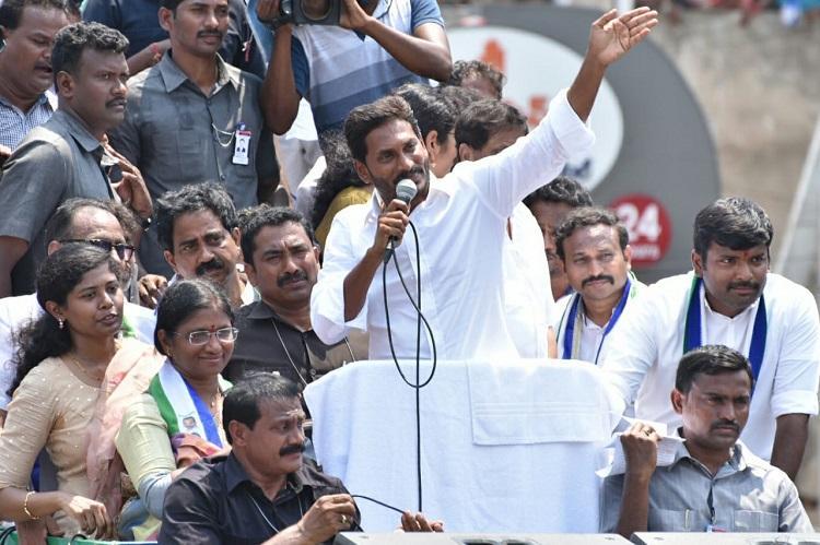 Jagan attacks Pawan Kalyan says Jana Sena-TDP have secret deal in Andhra