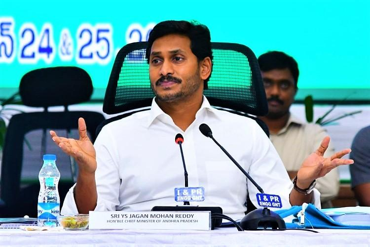 Despite multiple problems why Jagan cant shift Andhras capital from Amaravati