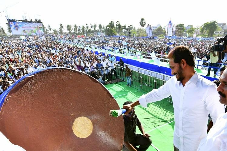Vote for silent burial of TDP YSRCP chief Jagan kicks off LS poll campaign in AP