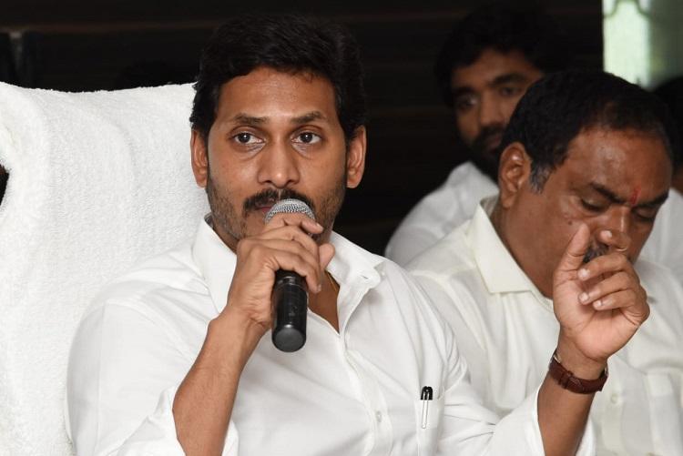 Andhra boat tragedy CM Jagan consoles survivors announces Rs 10 lakh ex-gratia