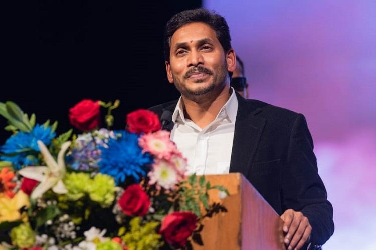 I have a dream for Andhra Jagan cites Martin Luther King Jr at US Telugu expat meet