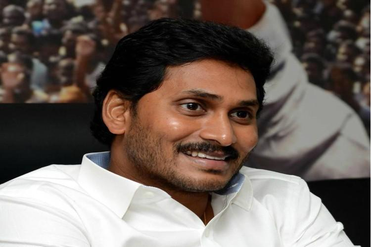 YSR Congress MPs to quit over special status to Andhra