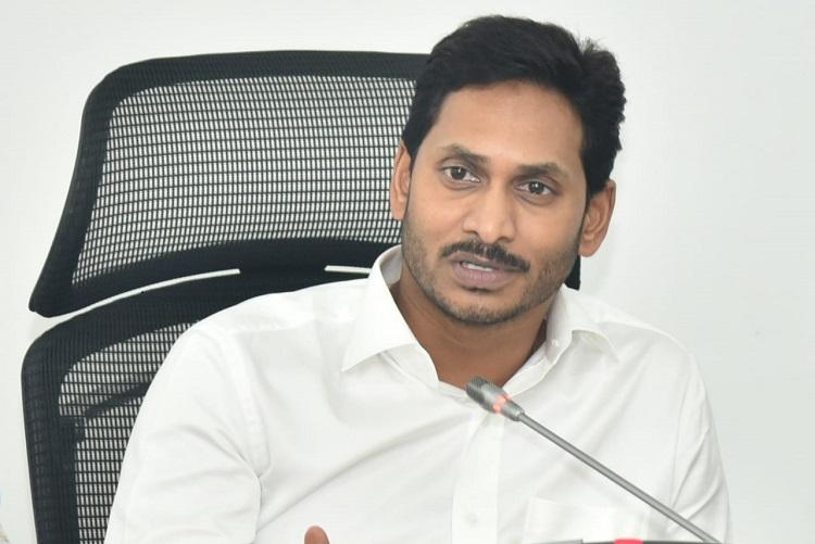 As per poll promise Jagan declares 50 quota for women SCSTs in temple boards