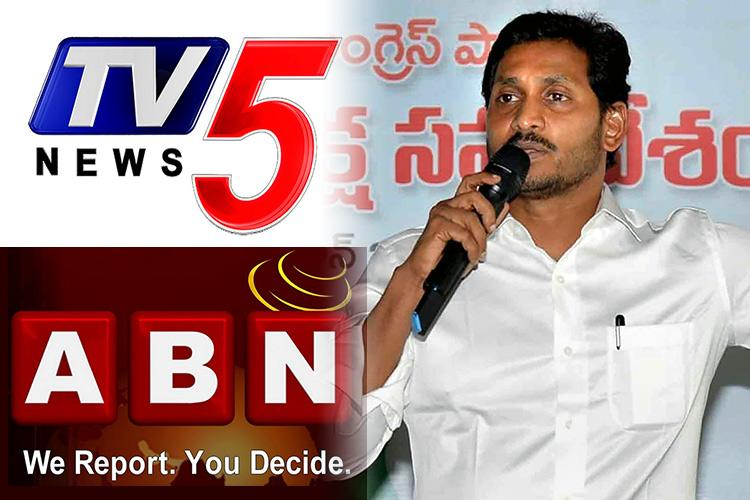 Restore TV5 news channel onto cable networks orders telecom tribunal