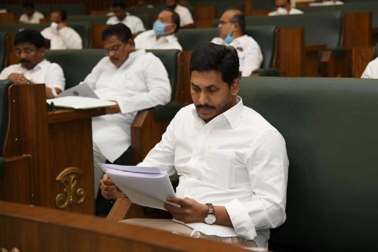 Jagan Mohan Reddy in the Assembly